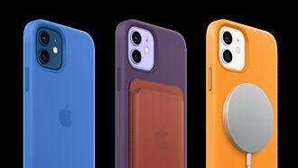 蘋果發表會》春季新色MagSafe配件與Apple Watch錶帶推出
