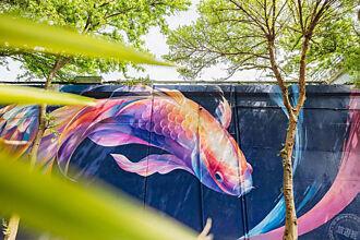 拍照打卡趣 基五號水門堤壁超夢幻