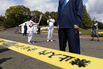 東京奧運》聖火傳遞出現首名新冠確診者 為執勤員警