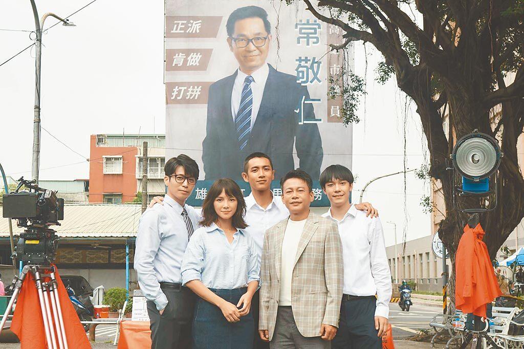 李心潔(前左起)、李康生、柯震東(後中)合演《鱷魚》。(台灣電影起飛大聯盟提供)