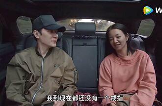 馮紹峰離婚早有前兆 昔苦吐「沒有婚戒」質疑趙麗穎不夠愛他