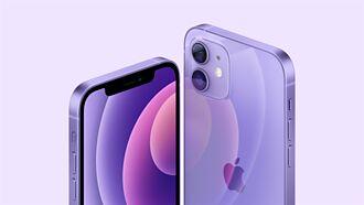 夢幻紫色iPhone 12哪款人氣旺 電信商公布數據