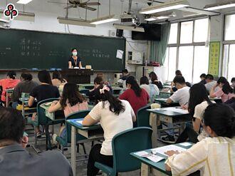 有本土語認證可加分 北市110學年度國中教師聯合甄選即起開放報名