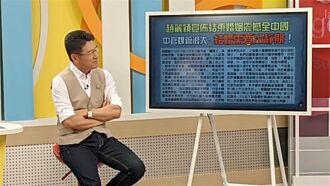 趙麗穎、馮紹峰43億身家怎麼分?專家分析分割不是難事
