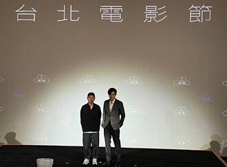 iPhone 12 Pro Max實拍 台北電影節形象影片大公開