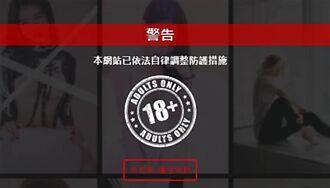沉寂34天 SWAG宣布滿血復活 3大新規曝光