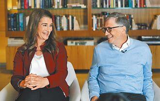比爾蓋茲夫婦 結束27年婚姻