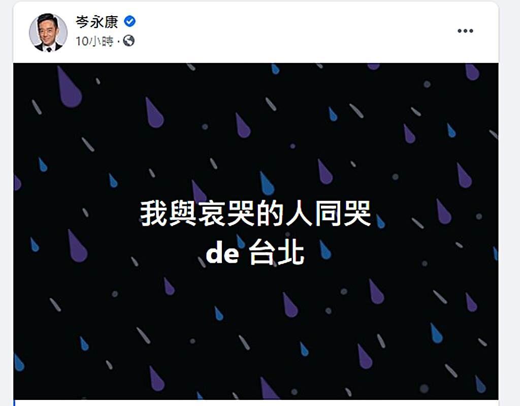 岑永康發文。(圖/翻攝自岑永康臉書)