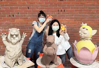陶博館「奇幻動物之森」登場 駐村陶藝家帶民眾做陶