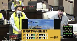 5/12起台南市這6區搭車可叫Uber