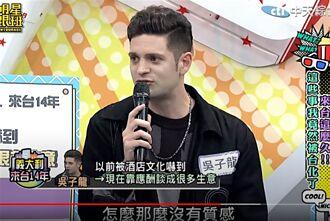 「怎麼那麼沒質感?」義大利男星被台灣酒店文化嚇到