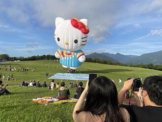 全球唯一HELLO KITTY熱氣球台東首度亮相 吸引大批鐵粉朝聖
