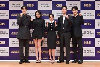 前女團T-ara芝妍轉型演員 參演4.6億次點擊人氣漫改劇《Imitation》
