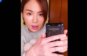 陳沂直播嗆雞排妹正面對決 驚洩第2支手機號碼:她又來了