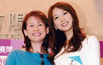 林志玲低胸裝甜曬母女合照 媽媽凍齡美貌太不科學