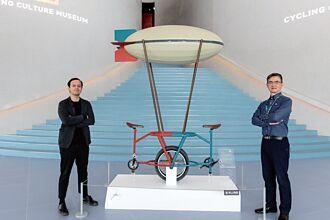 自行車文化探索館《單車藝術行動》活動開跑