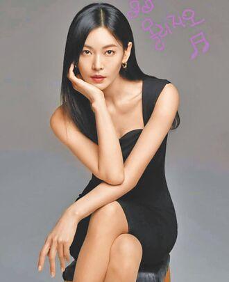 金素妍轉性《漂亮的女兒》賣萌