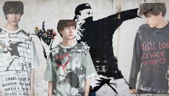 聲量最高迷樣藝術家Banksy現身?!低調到不行的Banksy竟推出聯名服飾!這波不收對不起自己啊!