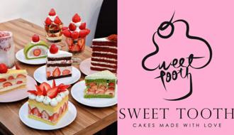 歡迎光臨甜點世界「SWEET TOOTH」秒殺蛋糕超搶手 才剛下午就賣光:吃不到就不回家!