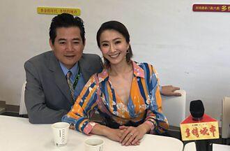 侯怡君蕭大陸情纏20年修正果 證實結婚想當媽