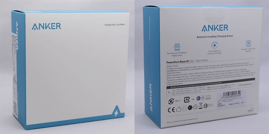 Anker A2045 PowerPort Atom IlI Slim 高速充電座正面與背面包裝。(黃慧雯攝)
