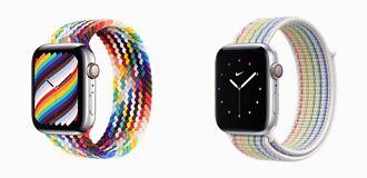 聲援LGPTQ+運動 蘋果推出新款Apple Watch彩虹版錶帶