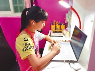 吳以涵在家上課「可做很多事」