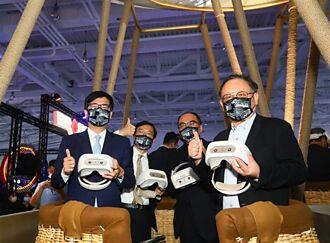 亞灣5G智慧城開啟高雄新時代