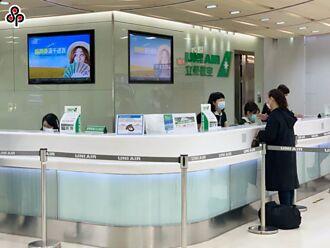 全國3級警戒 機場候機室禁飲食 國內線退票免手續費