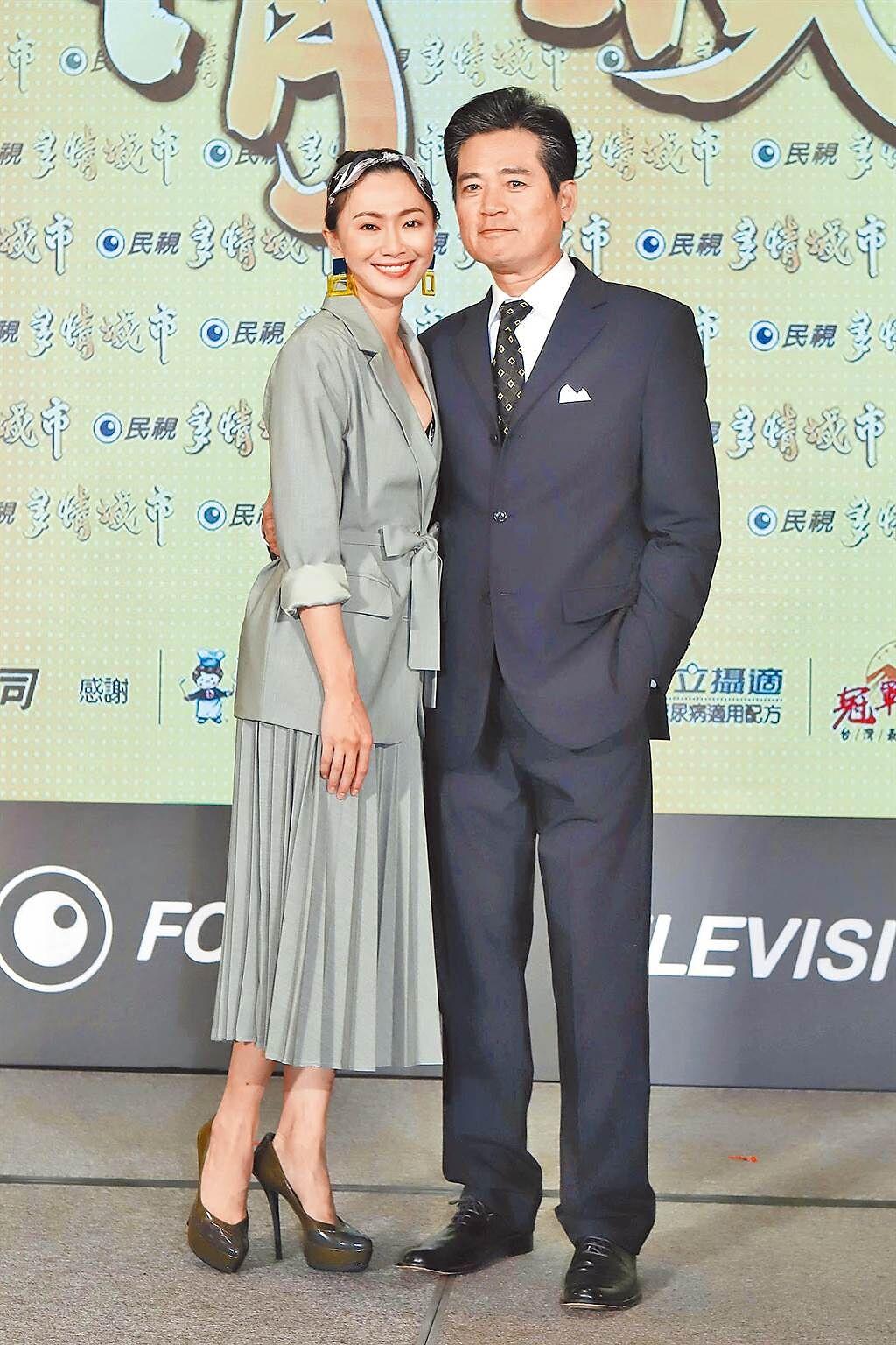 侯怡君和蕭大陸本月宣布結婚。(圖/中時資料照)