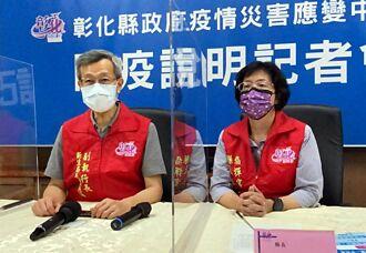 73例確診有39人因飲食染疫 彰縣宣布全縣禁試吃內用
