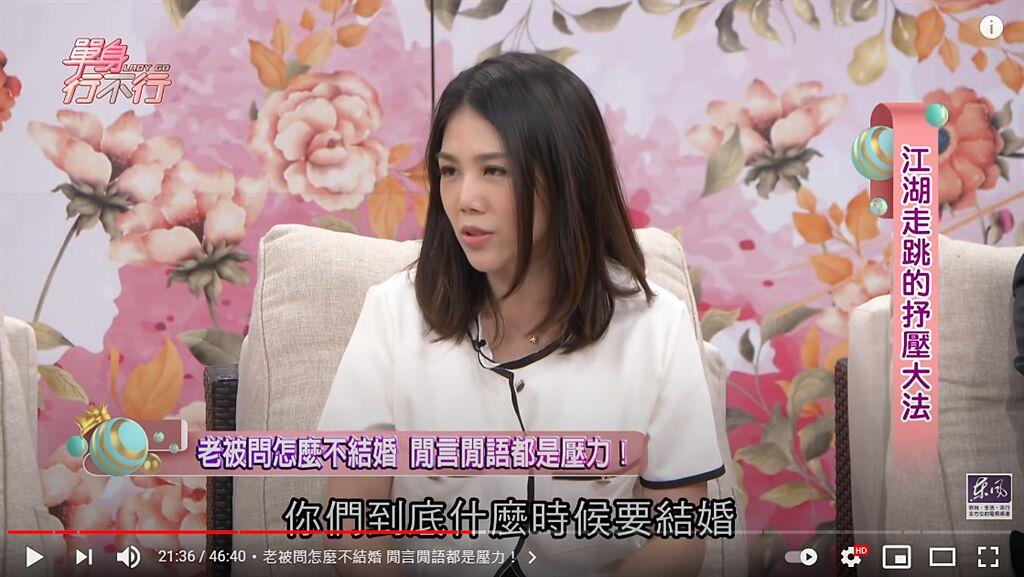 外界拚命的催婚,給楊晨熙很大的壓力。(圖/YT@東風衛視)