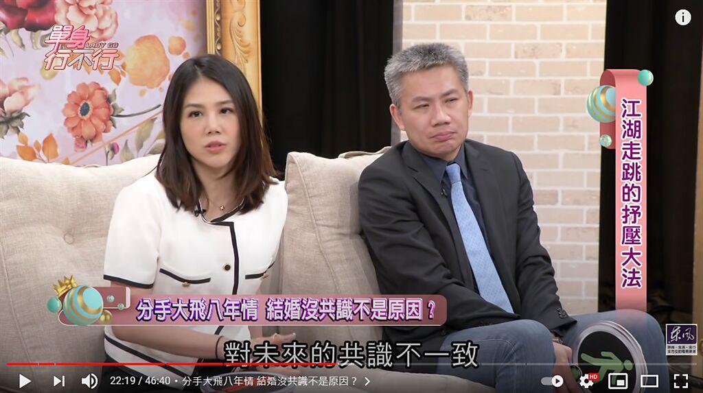 楊晨熙表示和大飛對未來沒有共識。(圖/YT@東風衛視)