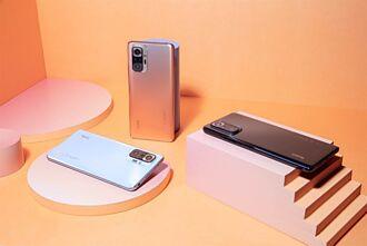 紅米Note10 Pro搭億級畫素相機免9千 通路送千元配件組