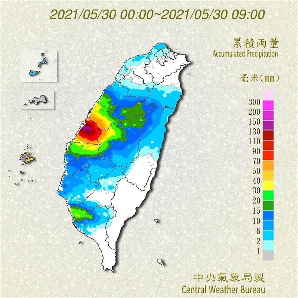 彰化縣一早雨量狂飆174毫米,多處淹水傳災情。(圖/翻攝自中央氣象局)