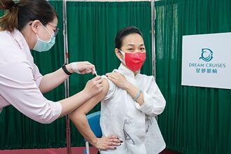 探索夢號亞洲首艘完成船員施打新冠疫苗的郵輪