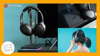 華碩 ASUS ROG Strix Go BT 藍牙無線耳罩式電競耳機開箱評測