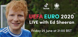 紅髮艾德登TikTok 2020 歐洲國家盃演唱會 貝克漢助陣合拍影片