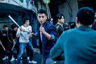 4台片前進義大利爭獎 《角頭—浪流連》獲讚台灣最成功黑幫電影
