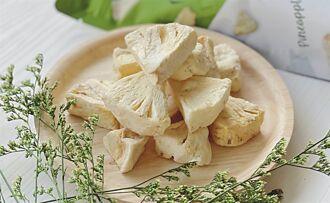 高雄農產品揚名國際「鳳梨果脆」打入歐盟市場