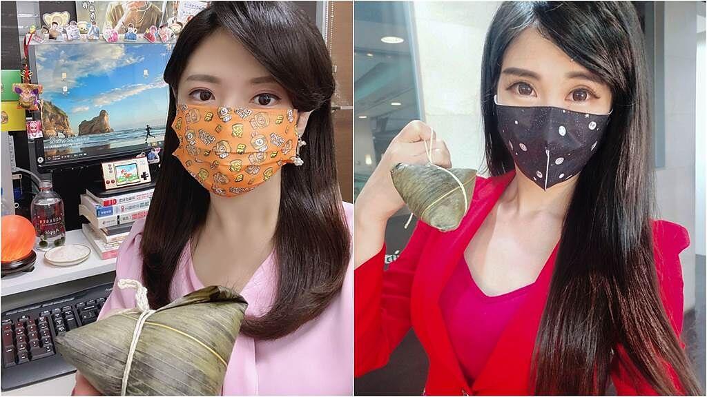 漢堡主播(左)端午開運撇步大公開、劉盈秀(右)勤作防疫健身操。(圖/中天電視提供)