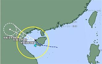 熱低壓升級第4號颱風「小熊」 最新路徑曝光