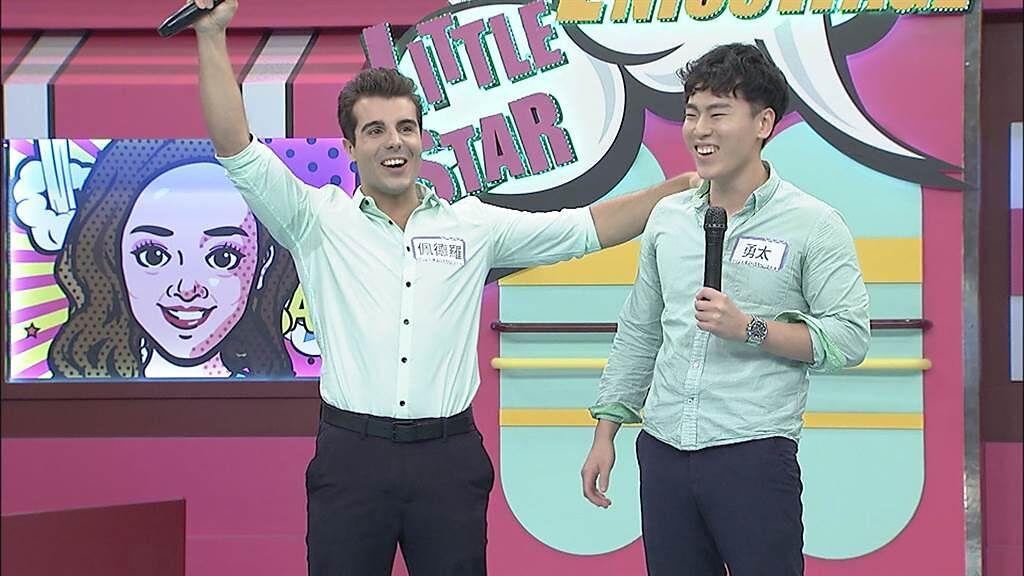 《小明星大跟班》佩德羅(左)、勇太(右)被控不是「純友誼」。(圖/中天綜合台提供)