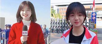 高中正妹撞臉最美女記者 清純甜笑網融化:初戀的感覺