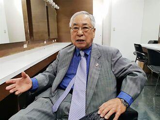 85歲李富城打疫苗開直播抱怨 回應打「AV」留言秒歪樓