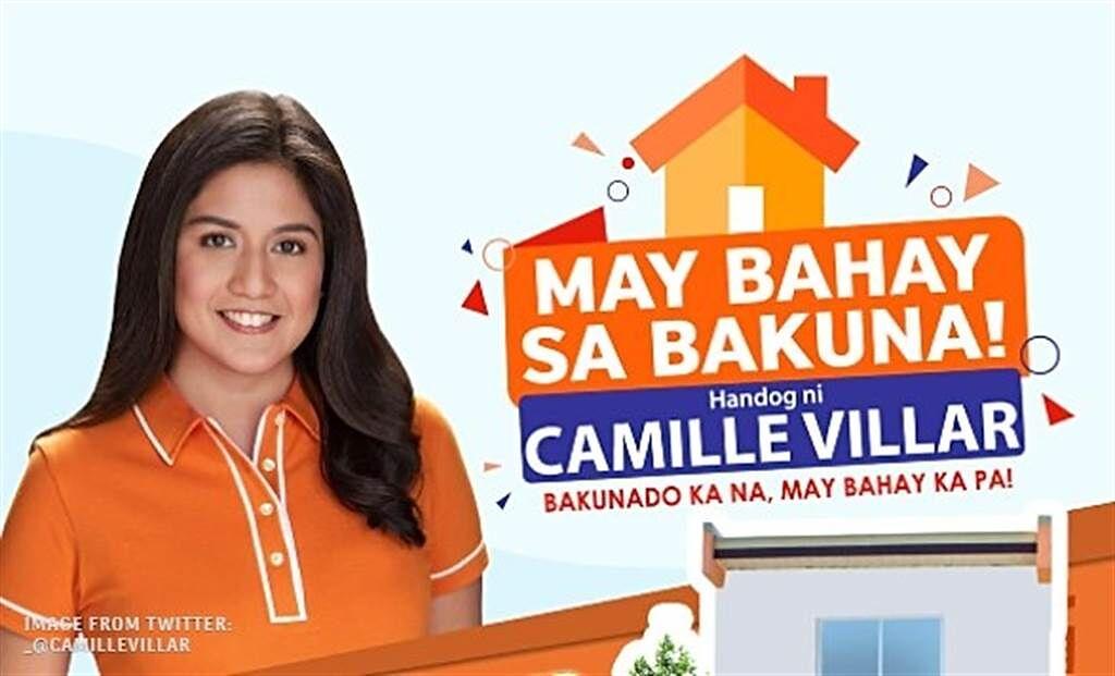 菲律賓正妹女議員近日推出「打疫苗送獨棟房」的活動,吸引民眾參加,她超狂的背景也曝光。(圖/twitter@_camillevillar)