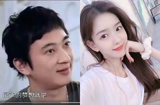 王思聰追網紅卑微對話外洩 網虧:丟光爸爸的臉