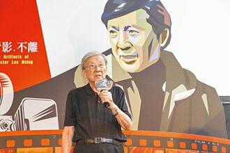91歲李行導演預約疫苗 待醫生評估