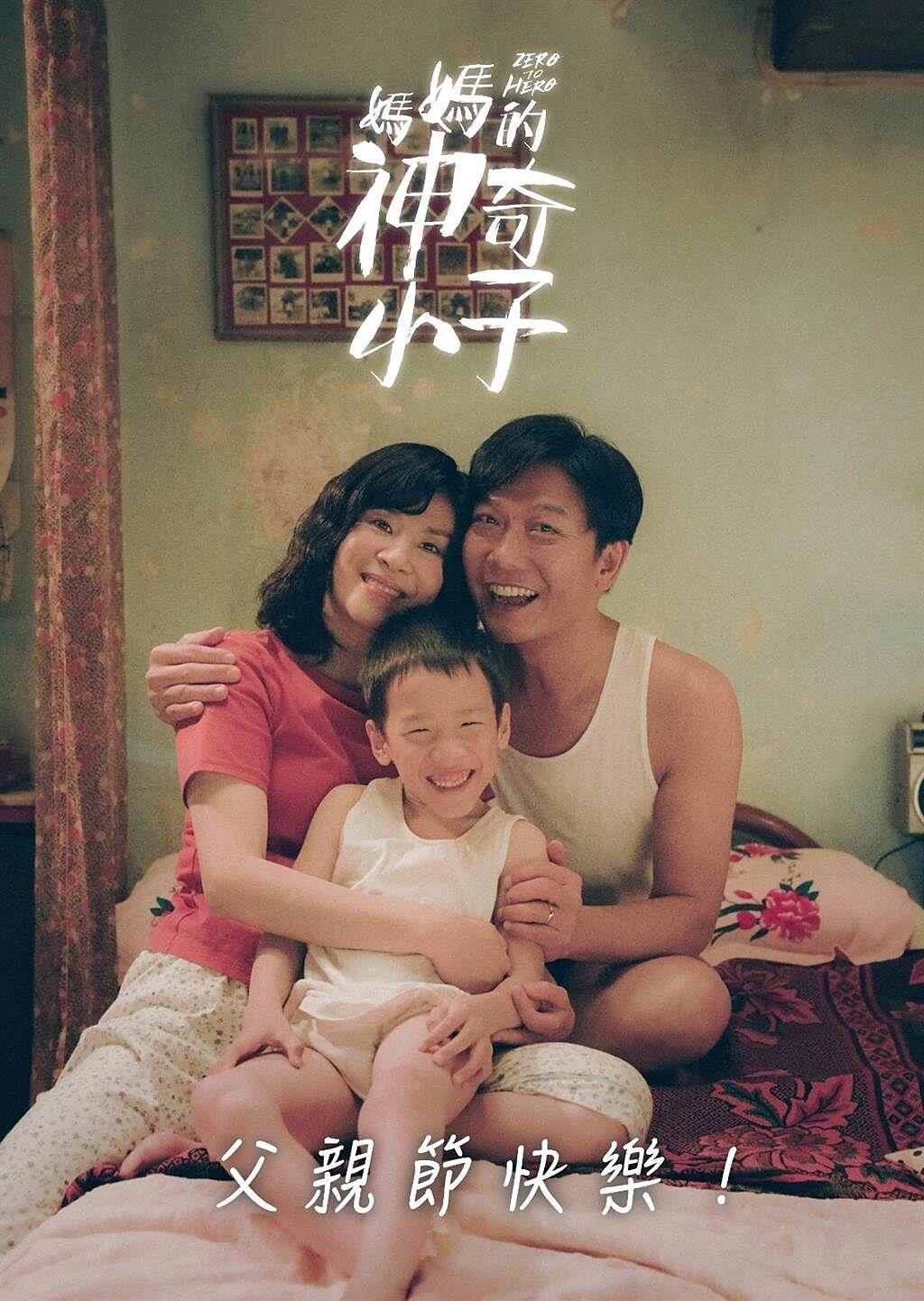 吳君如和錢小豪飾演夫妻。(滾動工作室提供)