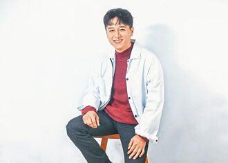 鄭人碩宅居3法寶健身
